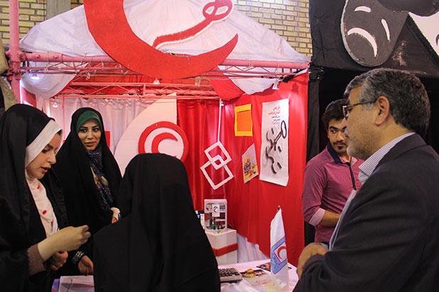 هفته فرهنگی دانشگاه دامغان