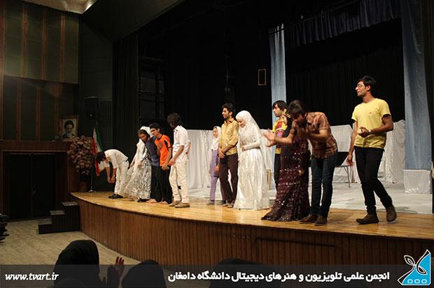 اجرای تئاتر من و نازی و یک پرتره