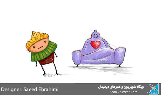 از اولین کارهای سعید ابراهیمی در زمینه طراحی دیجیتال