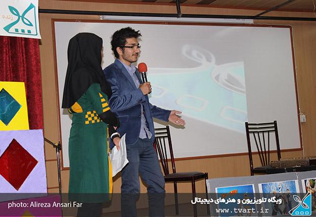دومین همایش انجمن علمی تلویزیون و هنرهای دیجیتال