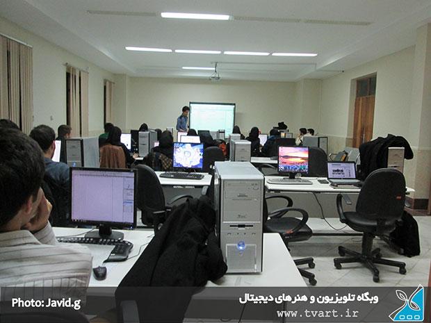 کارگاه آموزشی نرم افزار InDesign