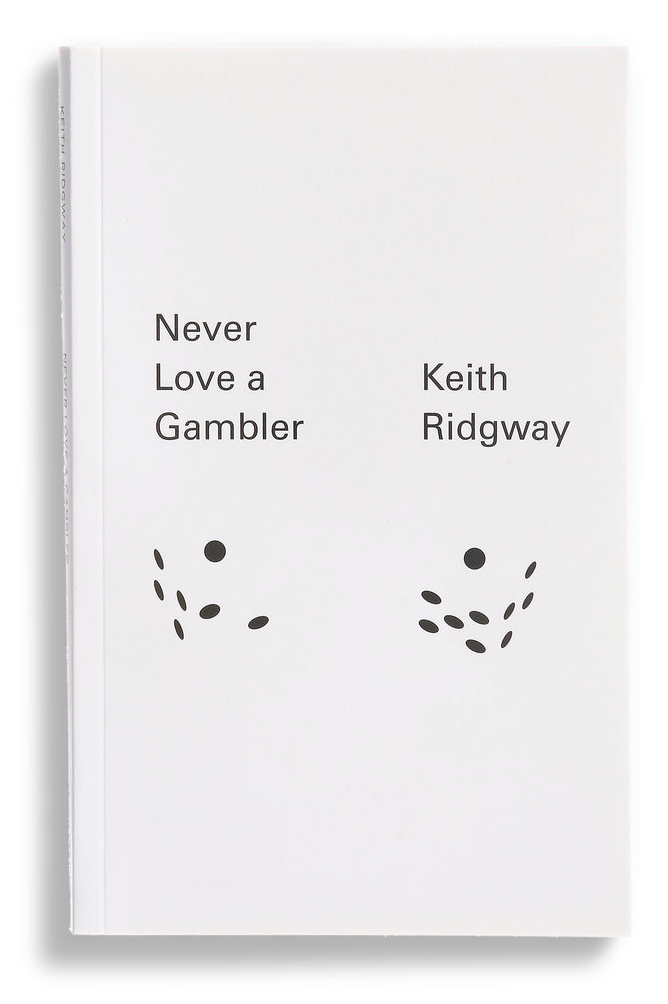 هیچ وقت عاشق یک قمارباز نشو! / طراح: Rachel Adam