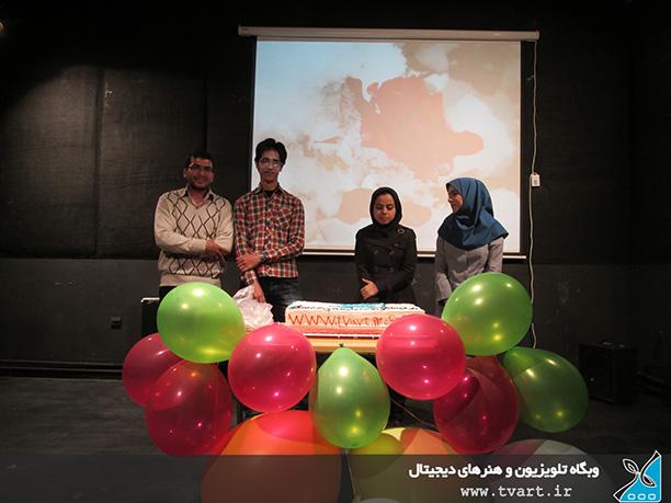 برگزاری جشن یک سالگی وب سایت انجمن علمی تلویزیون و هنرهای دیجیتال