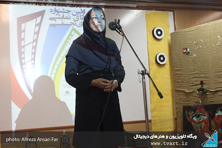 اختتامیه نخستین جشنواره هنرهای تجسمی و نمایشی دانشگاه دامغان
