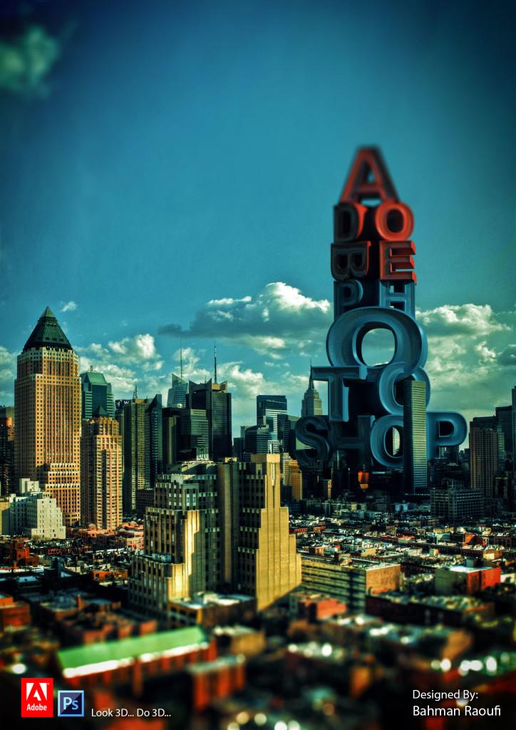 Adobe-Tower