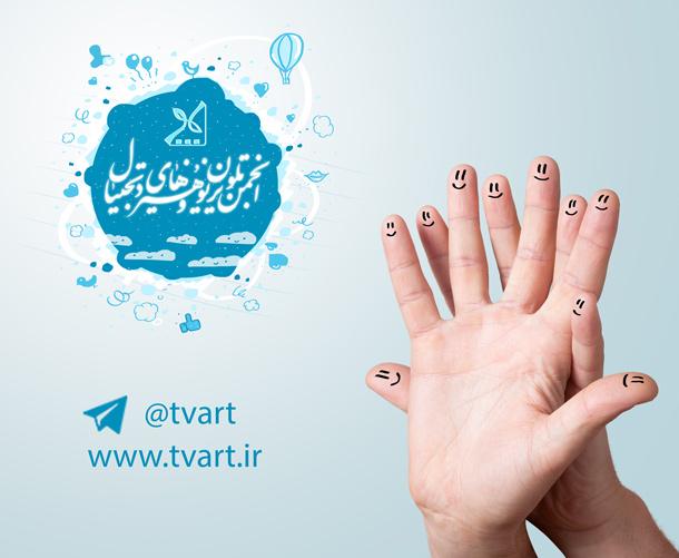 شبکه اجتماعی TvArt افتتاح شد